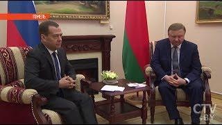 Кобяков и Медведев обсудили бюджет Союзного государства на 2018 год