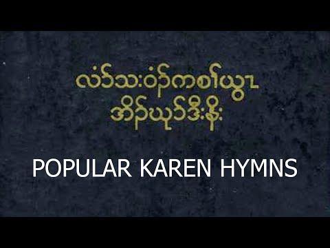 Popular Karen Hymns - E&E