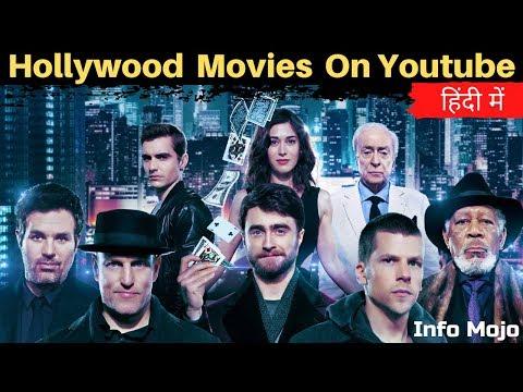 🔥 YouTube पर  है ये 5 हॉलीवुड मूवी हिंदी में  | Top 5 Best Hollywood Movies In Hindi On Youtube Ep3