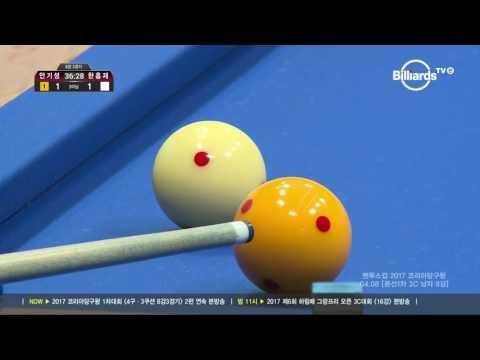 [당구-Billiard] Ahn Gi-Seong v Han Heung-Jae_The King of Korea Billiard_3 Cushion_QF #3_01