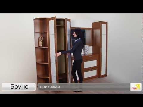 Фото каталог мебели для прихожей изготовленой на заказ