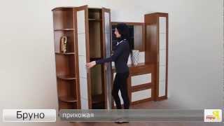 «Бруно» модульный набор мебели для прихожей(Цвет каркаса и профиля: «Ноче да Винчи», цвет вставок: «Штрихлак» подробности на http://www.triya.ru., 2013-03-15T11:01:06.000Z)