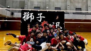関東大会予選モチベーションビデオ29