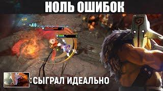 НОЛЬ ОШИБОК Juggernaut «Сыграл ИДЕАЛЬНО»
