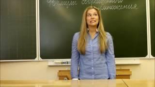 Урок алгебры  Последний звонок ?-Б