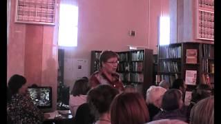Направления деятельности библиотек в цифровой среде. Часть 2