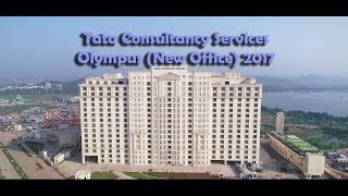Olympus - TCS   Hiranandani Estate Thane   Maharashtra 2017
