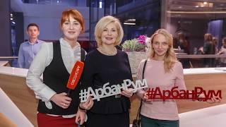 Итоги 2018 года   Строительная компания Арбан в Красноярске