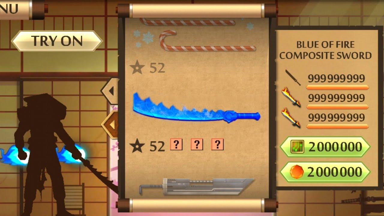 แจกโปรเกม Shadow Fight 2 MOD Blue Fire Composite Sword +Link/มีลิ้งโหลด | ล่าสุด | โคตรโกง