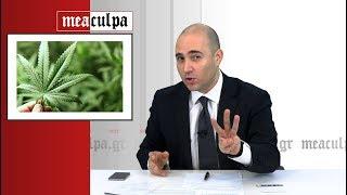 Meaculpa.gr: Φούντα, Χούντα και Κουβέλης