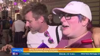Британские футбольные фанаты: Озлобленные россияне оказались выдумкой Лондона