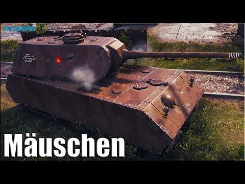 Мышонок ТРИ ОТМЕТКИ ✅ World of Tanks лучший бой Mäuschen