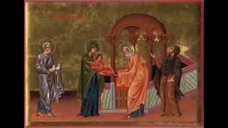 دخول السيد الى الهيكل - إحفظي أم الإله يا رجاء المؤمنين