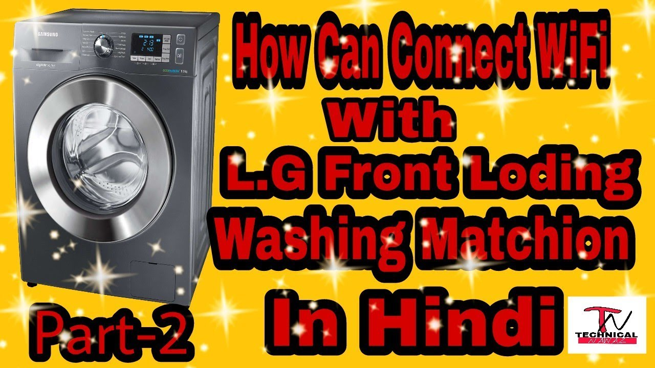 How to use lg front load washing machine !F0K2CHK2T2 ! WiFi smart dignosis  Smart ThinQ ! in Hindi