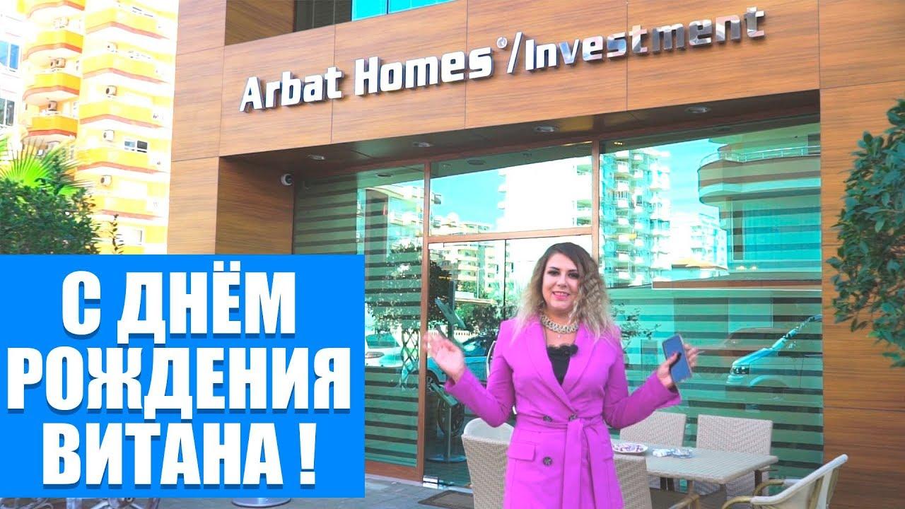 Купить вторичное жилье в турции оаэ официальный сайт