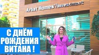 Недвижимость в Турции от застройщика: Купить Вторичное Жилье в Турции - Аланья