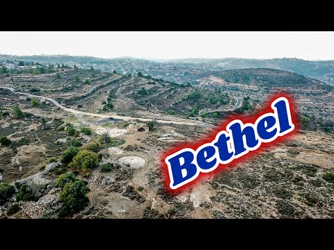 Places To Visit In Israel: Bethel