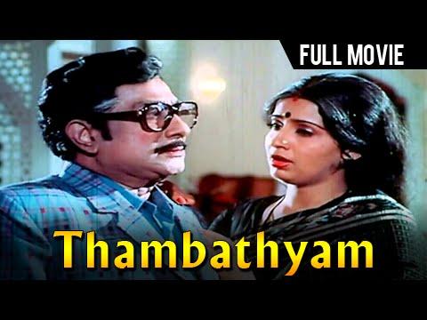 Thambathyam - Sivaji Ganesan, Ambika, Radha - Super Hit Emotional Drama - Tamil Full Movie