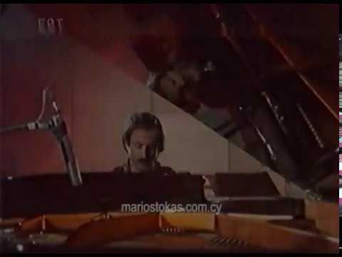 Μάριος Τόκας - Δεν κλαίω γι' αυτά που μου 'χεις πάρει (ΣΠΑΝΙΟ)