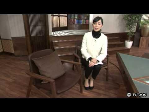 週刊ニュース新書 大江アナのホッと一息2013112