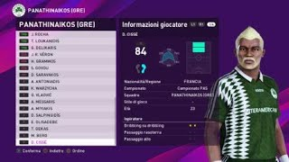 eFootball PES 2020 (PS4) - PANATHINAIKOS CLASSIC ALL TIME XI (70/100)