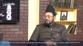 Urdu Rahe Huda 5th Dec 2015 Ask Questions about Islam Ahmadiyya