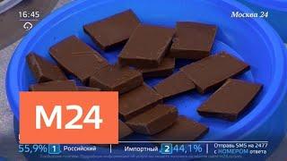 """""""Жизнь в большом городе"""": """"опасные сладости"""" - Москва 24"""