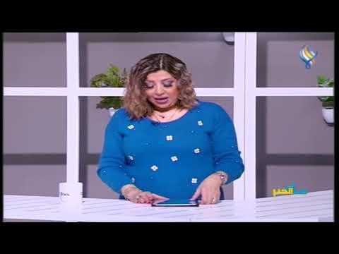 Photo of حظك اليوم وتوقعات الأبراج ليوم السبت 14 12 2019 – حظك اليوم