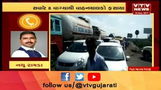 In Jamnagar, the car and the tanker were hit by fire