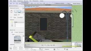 Artlantis. Урок11. Панорамные ракурсы (VR-сцена).