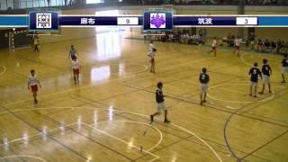 ハンドボールhandball 麻布大学×筑波大学 前半2