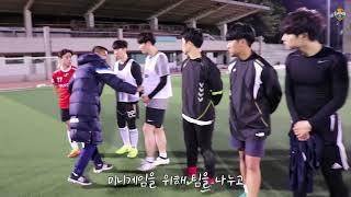 김경중&서명원&이재익 강원대학교 축구클리닉