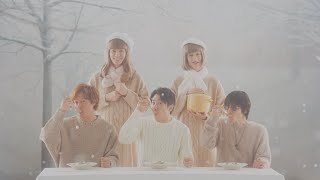関ジャニ∞ ニューシングル『ひとりにしないよ』収録『クリームシチュー』(編曲:小林章太郎)