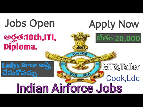 $CENTRAL GOVT JOBS BASED ON 10TH QUALIFICATION 2018|AIRFORCE JOBS 2018 LDC,MTS,COOK,JOB SEARCH 2018$