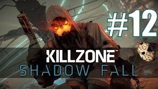 Прохождение Killzone: Shadow Fall [В плену сумрака] - Часть 12 - Предатель