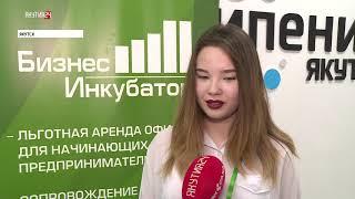Итоги дня. 02 декабря 2019 года. Информационная программа «Якутия 24»