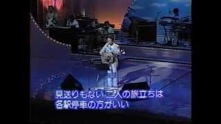 花王名人劇場 さだまさしとゆかいな仲間.