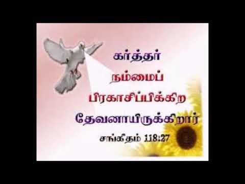 atho paaru thatha-tamil new christmas song 2017