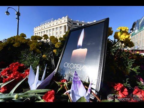 Церемония прощания с погибшими в Керченском колледже
