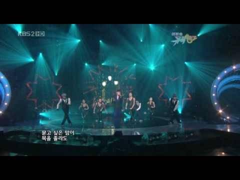 Wheesung - Trickling Music Bank 091030