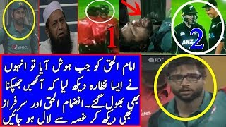 Imam Ul Haq Hit By Bouncer | New Zealand Cricketers & Field Umpires Laughing | Pak vs NZ 2nd ODI