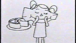 Dairy Queen Blizzard Kuchen kommerziellen (2007)