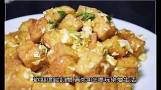 真妮4的影片-金沙臭豆腐
