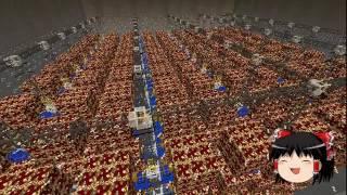 【Minecraft】科学の力使いまくって隠居生活隠居編 Part106【ゆっ…