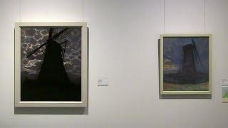 損保ジャパン東郷青児美術館 オランダ・ハーグ派展