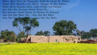 Aisa Des Hai Mera(Veer Zara) Full Song With Lyrics HQ