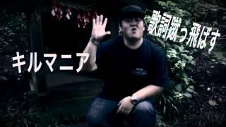 イルマニア DIS SCARDOG,BEAR,杉田くーる/666beat [666 from 666CONNECT...