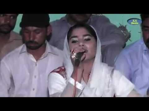 Bara Lajpal Ha Ali (as) By Most Talented Singer Aliya Urooj