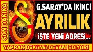 G.SARAY'I TÜM HESAPLARINDAN SİLDİ! (Galatasaray Transfer Haberleri)