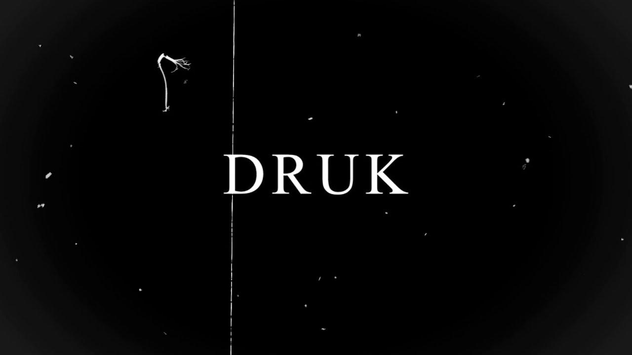 DRUNK Piano (soundtrack) / Schubert: Fantasie in f Moll, D 940